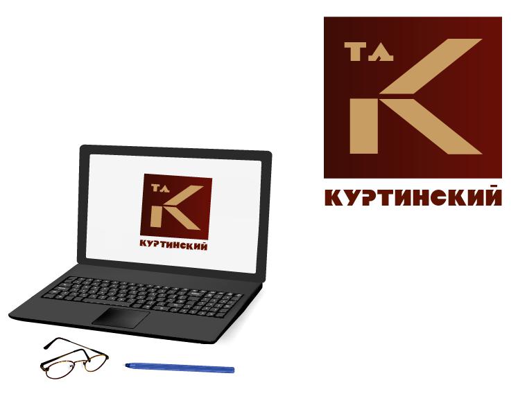 Логотип для камнедобывающей компании фото f_9915ba0ef5294f7f.png