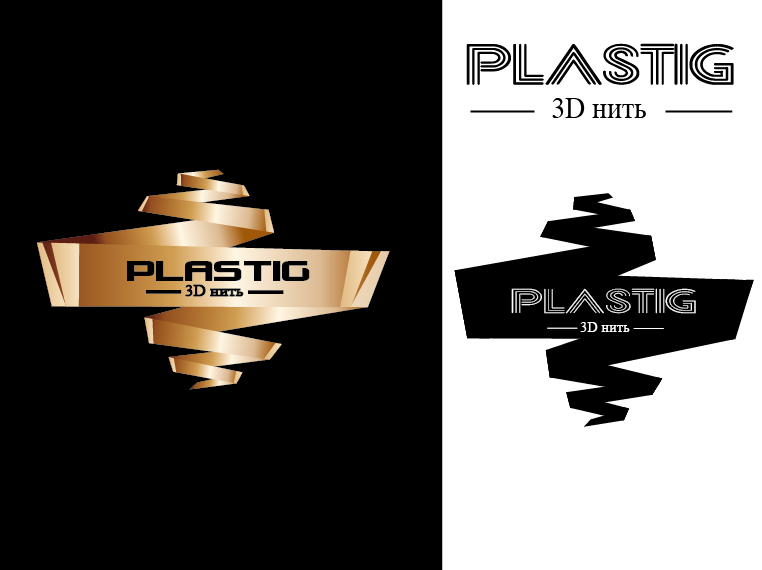 Разработка логотипа, упаковки - 3д нить фото f_9975b6c4ed9d47e9.png