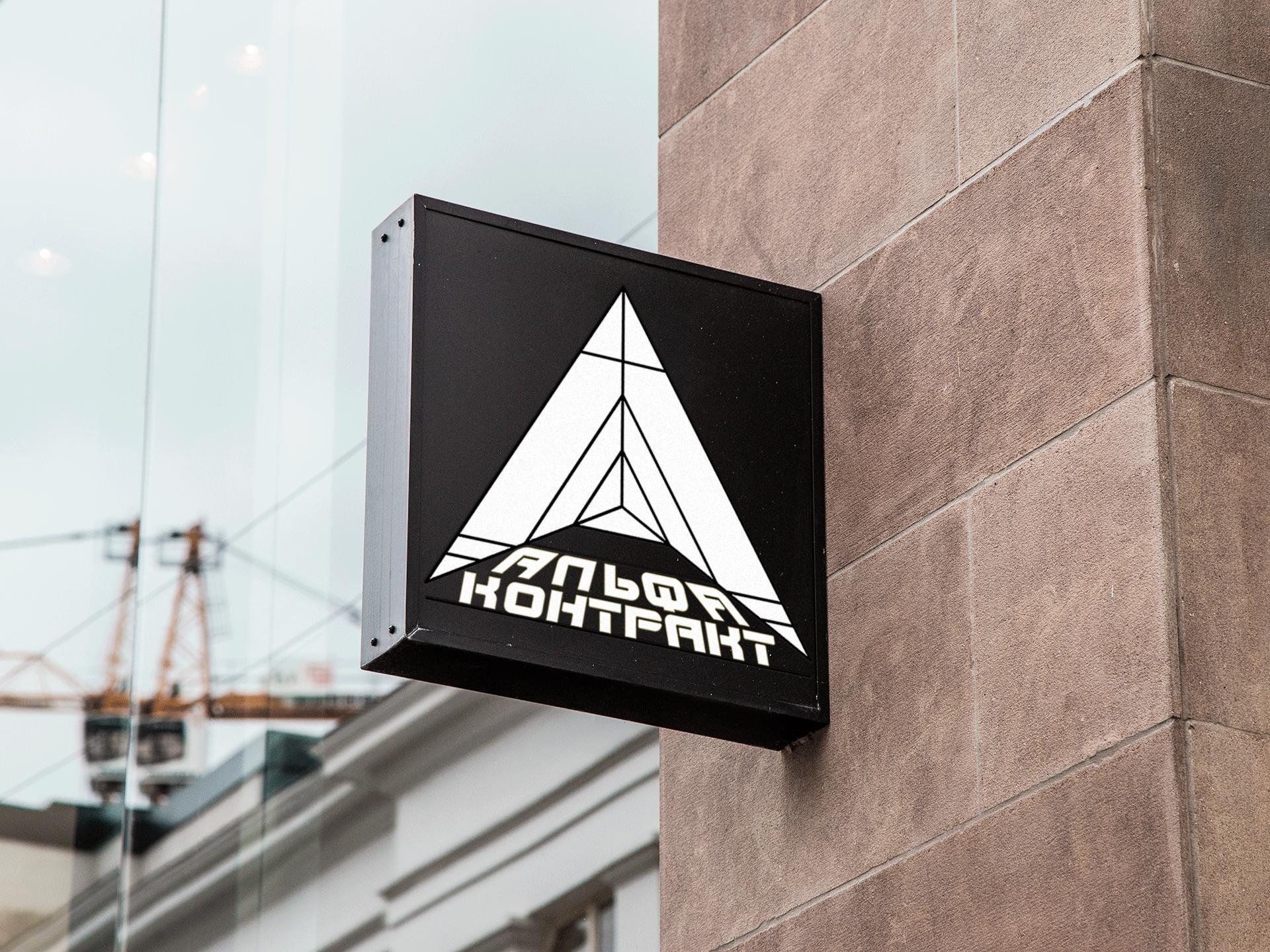 Дизайнер для разработки логотипа компании фото f_0805bfc63af92c7c.png