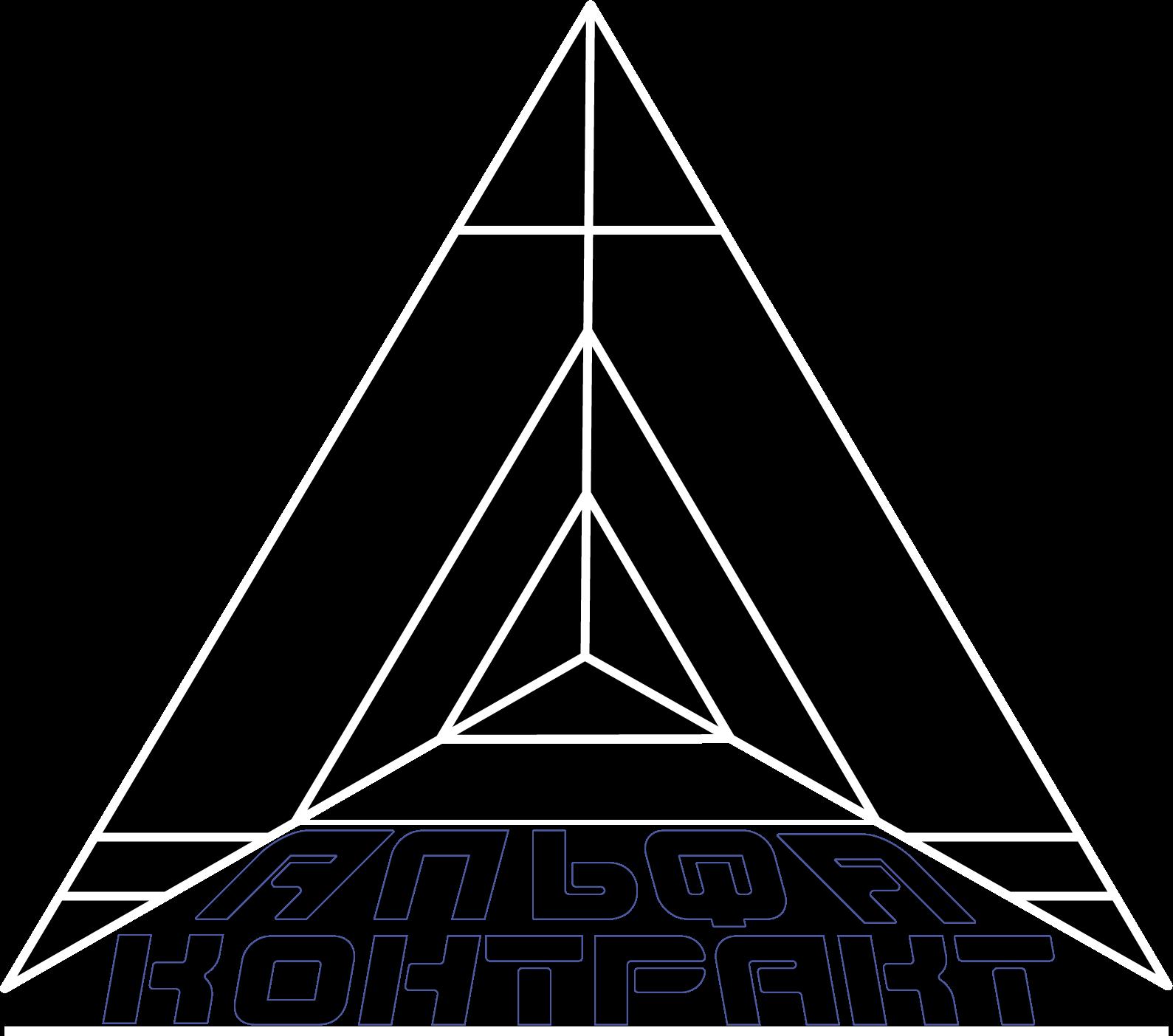 Дизайнер для разработки логотипа компании фото f_1295bfc638dad082.png