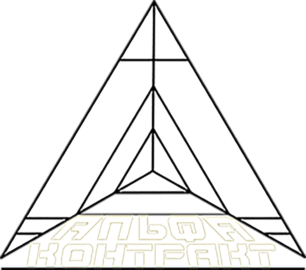 Дизайнер для разработки логотипа компании фото f_9195bfc64227f629.png