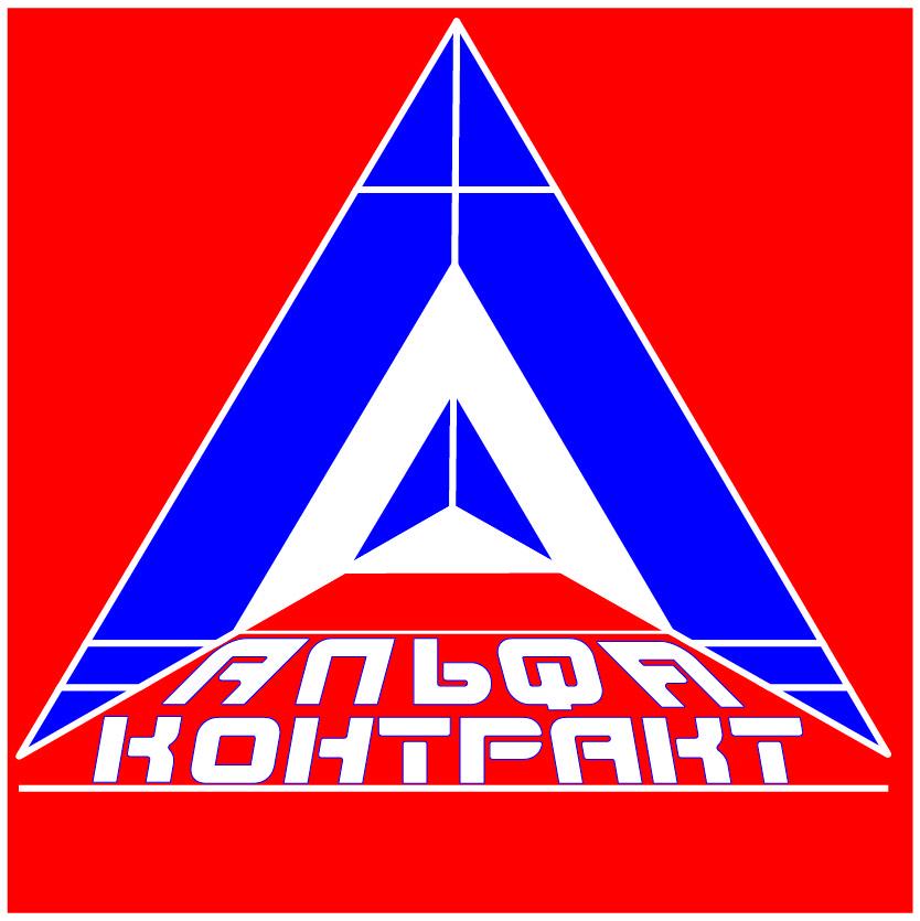 Дизайнер для разработки логотипа компании фото f_9745bfc646b54bf5.jpg