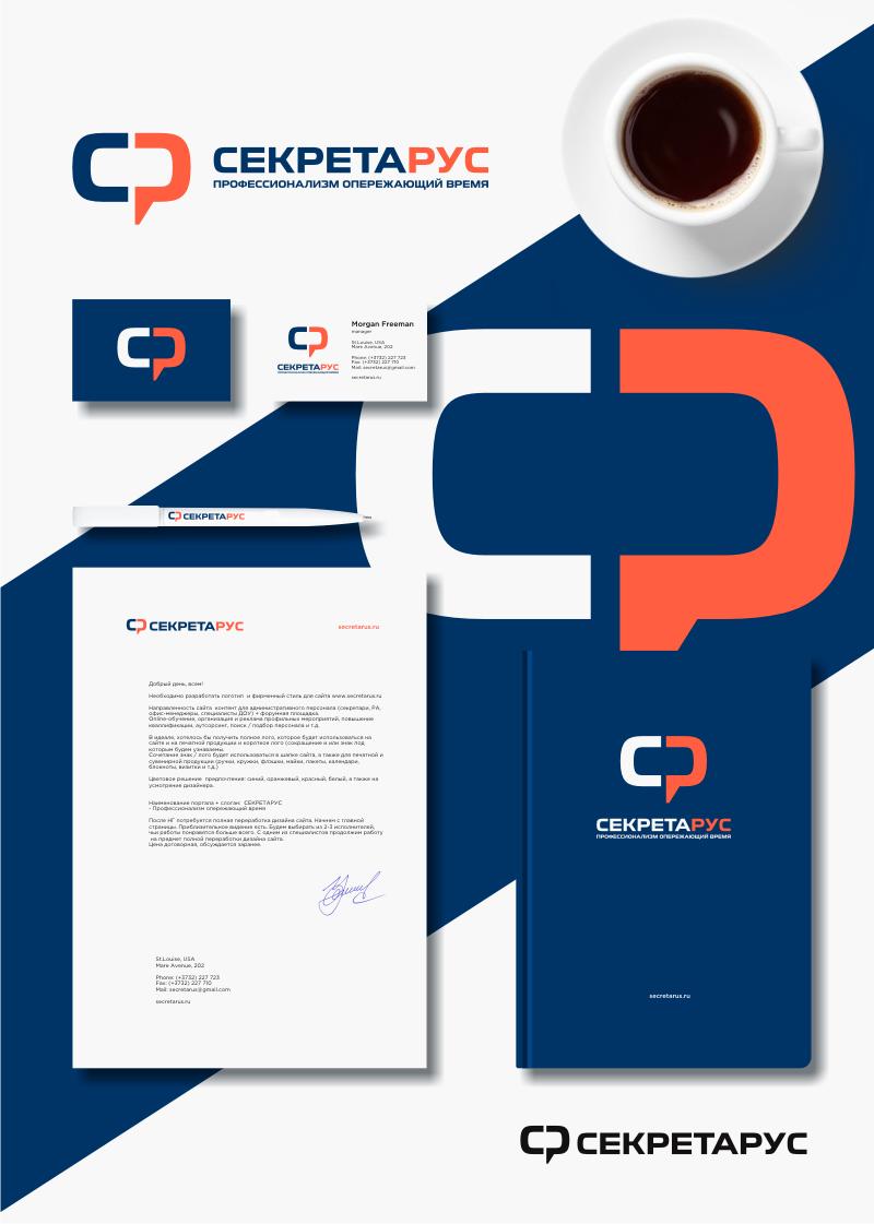 Разработка логотипа и фирменного стиля для сайта фото f_0545a4c7aec28c88.png