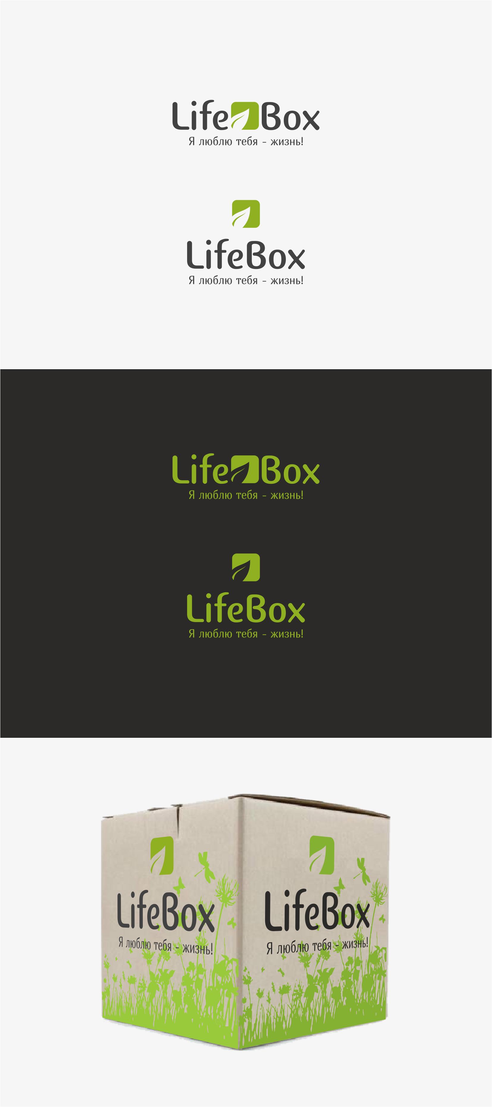 Разработка Логотипа. Победитель получит расширеный заказ  фото f_0805c3092079b418.png