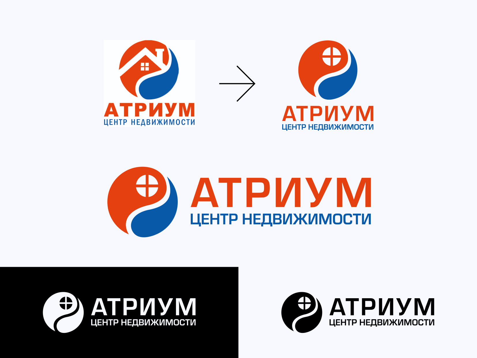 Редизайн / модернизация логотипа Центра недвижимости фото f_1085bcedb980c690.png