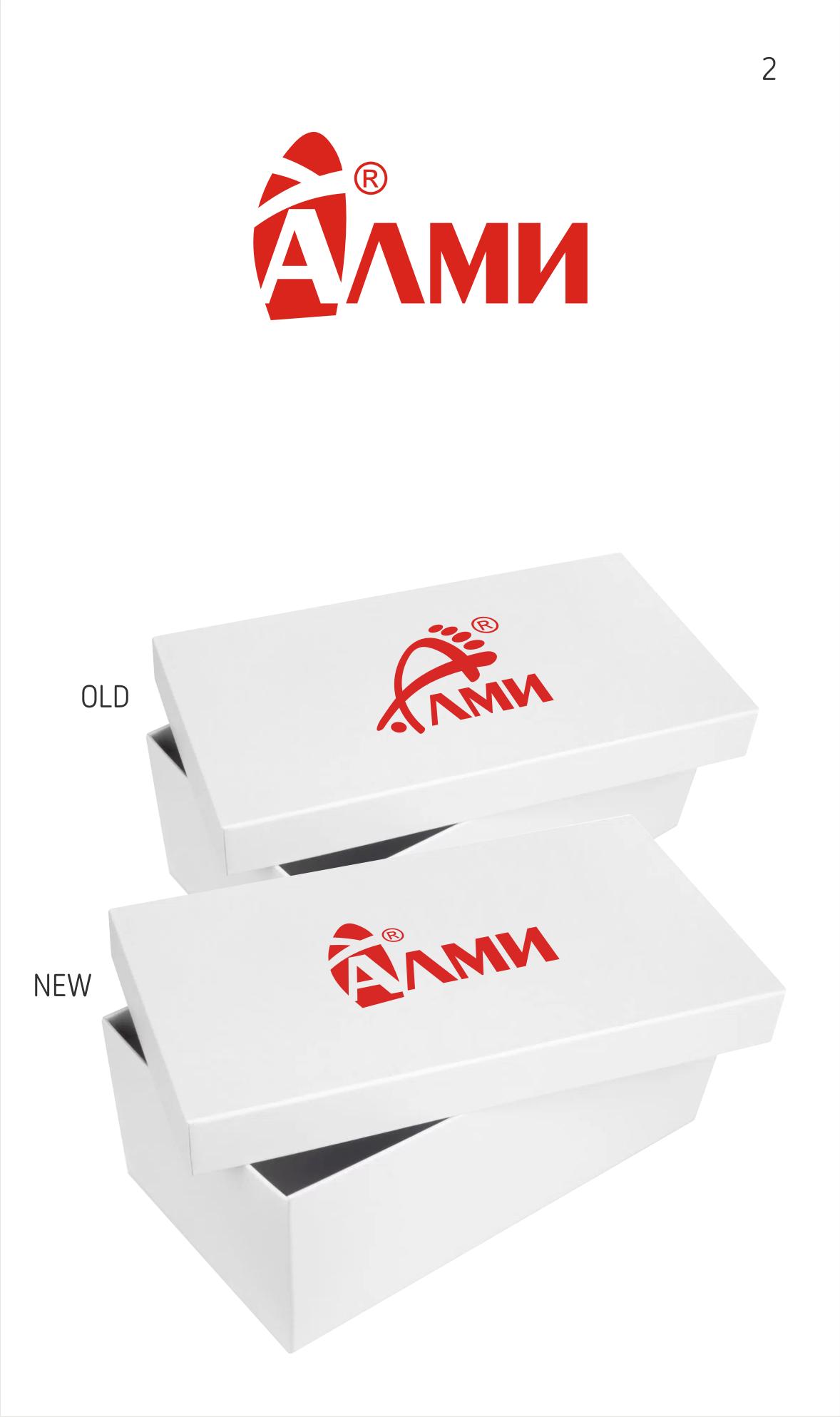 Дизайн логотипа обувной марки Алми фото f_11759f4415d7a16c.png