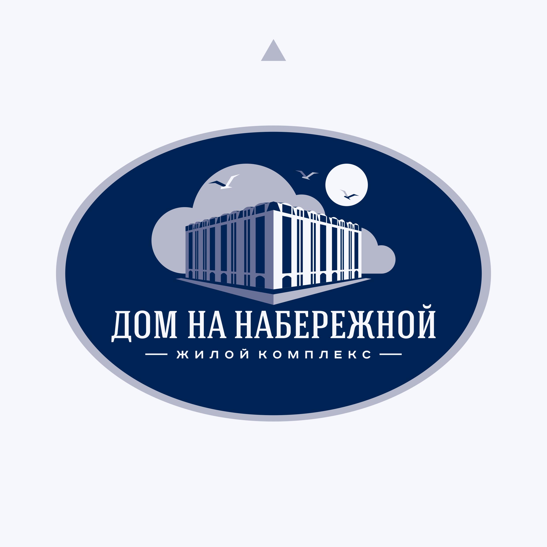 РАЗРАБОТКА логотипа для ЖИЛОГО КОМПЛЕКСА премиум В АНАПЕ.  фото f_1285dea2c5c6a4ce.png