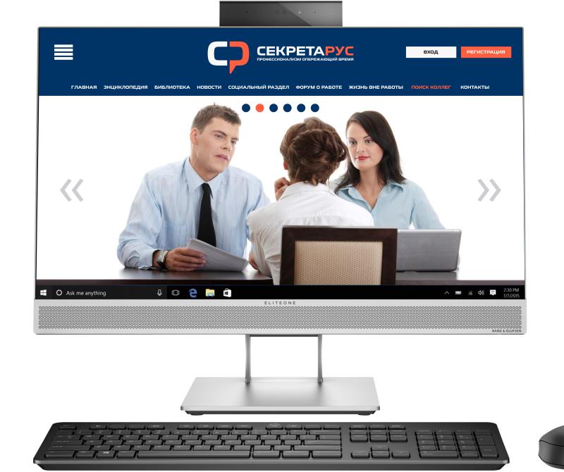 Разработка логотипа и фирменного стиля для сайта фото f_1325a4c845cbd08f.png
