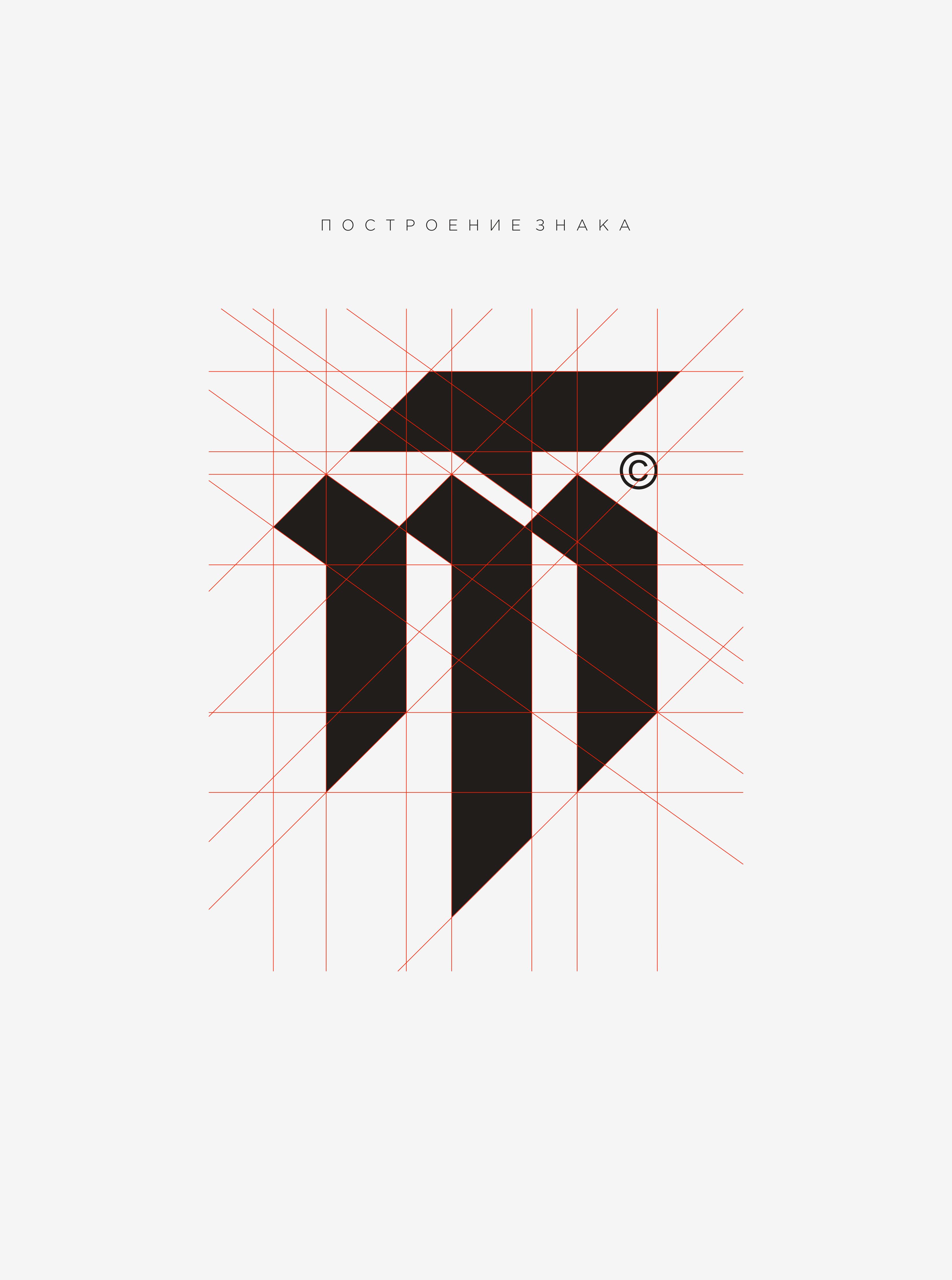 Редизайн логотипа магазина тату оборудования TattooMarket.ru фото f_1875c3f8171044ae.png