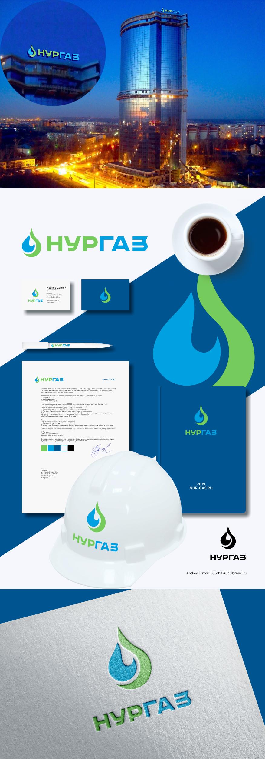 Разработка логотипа и фирменного стиля фото f_2835d9b2141bc6d0.png