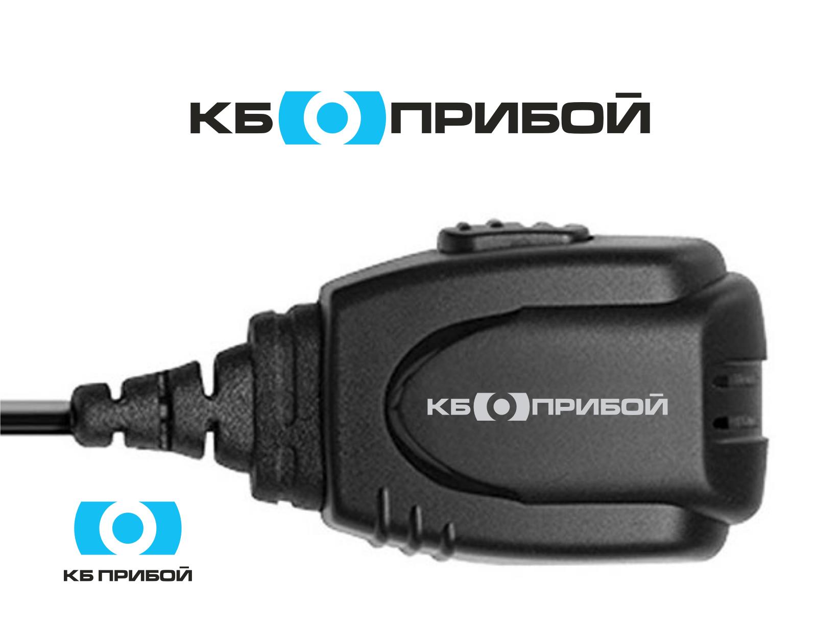 Разработка логотипа и фирменного стиля для КБ Прибой фото f_3135b24b16864dbe.png