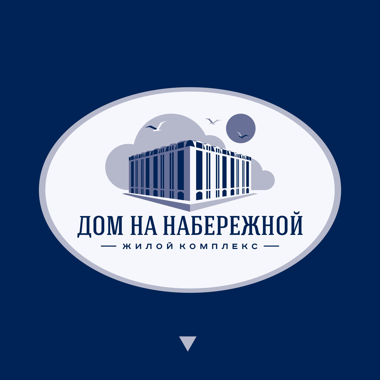 РАЗРАБОТКА логотипа для ЖИЛОГО КОМПЛЕКСА премиум В АНАПЕ.  фото f_3135dea2c478d14a.png