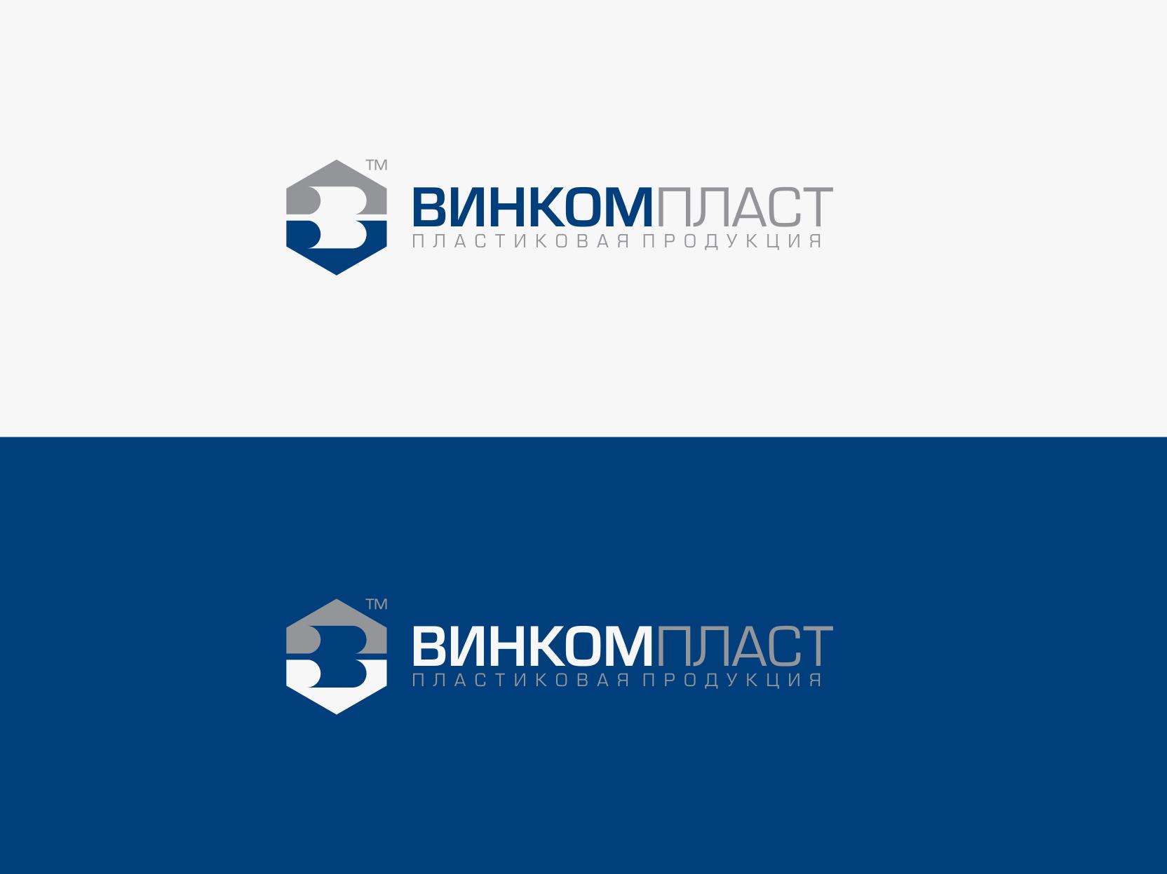 Логотип, фавикон и визитка для компании Винком Пласт  фото f_3215c363a5792f16.png