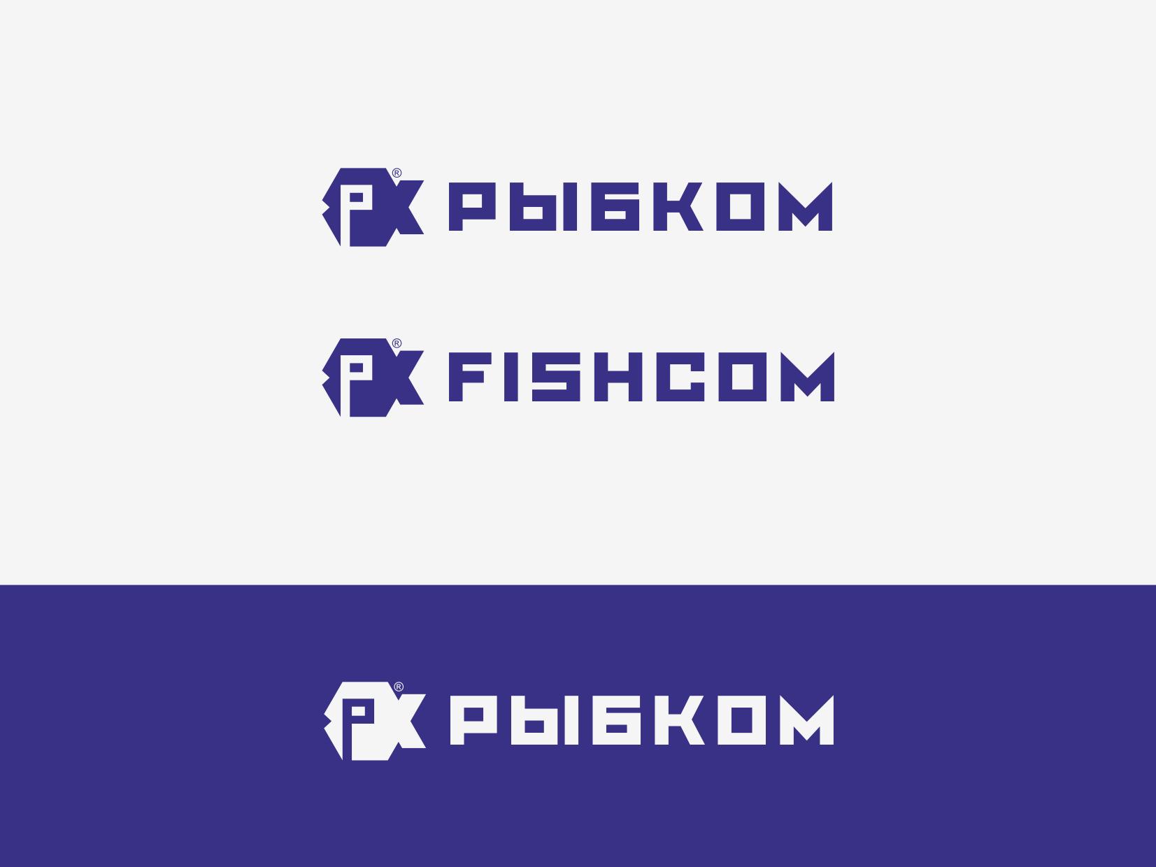 Создание логотипа и брэндбука для компании РЫБКОМ фото f_3495c0d281ba4c12.png