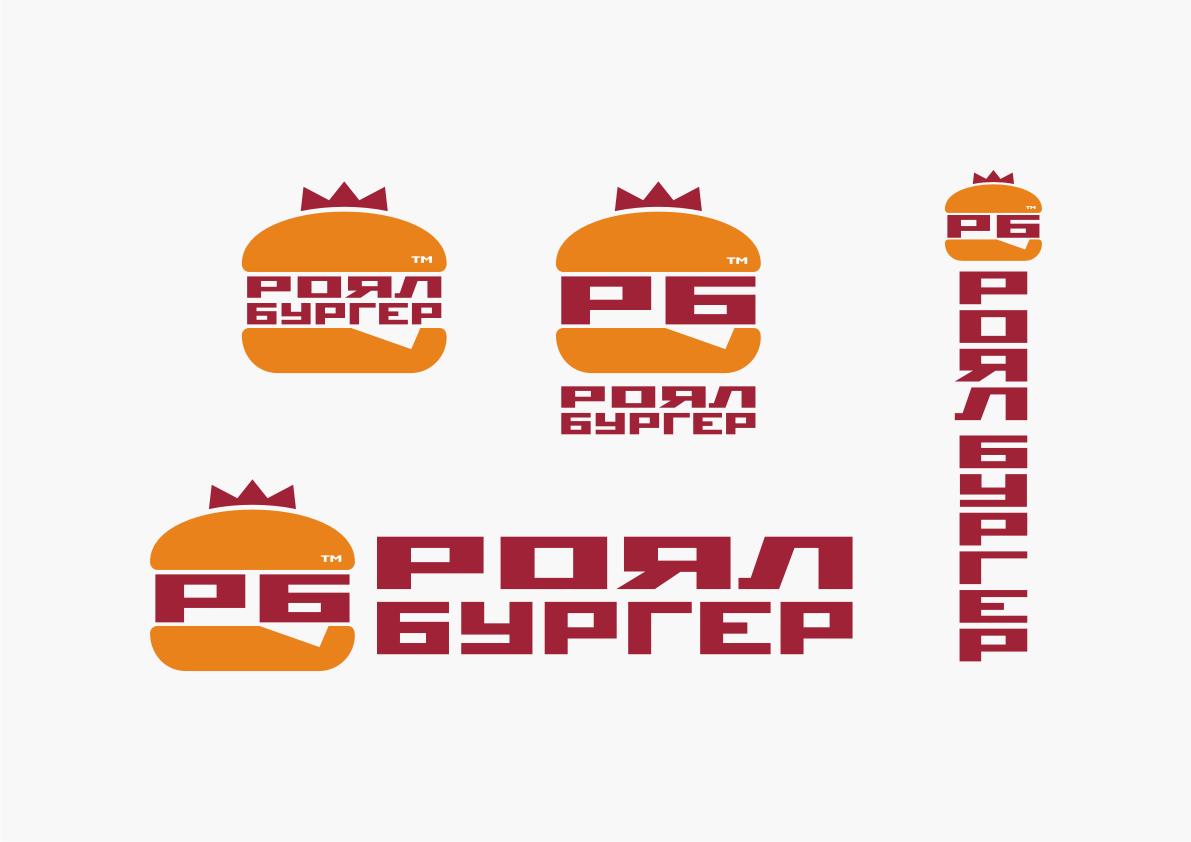 Обновление логотипа фото f_37859b3998d7969b.png