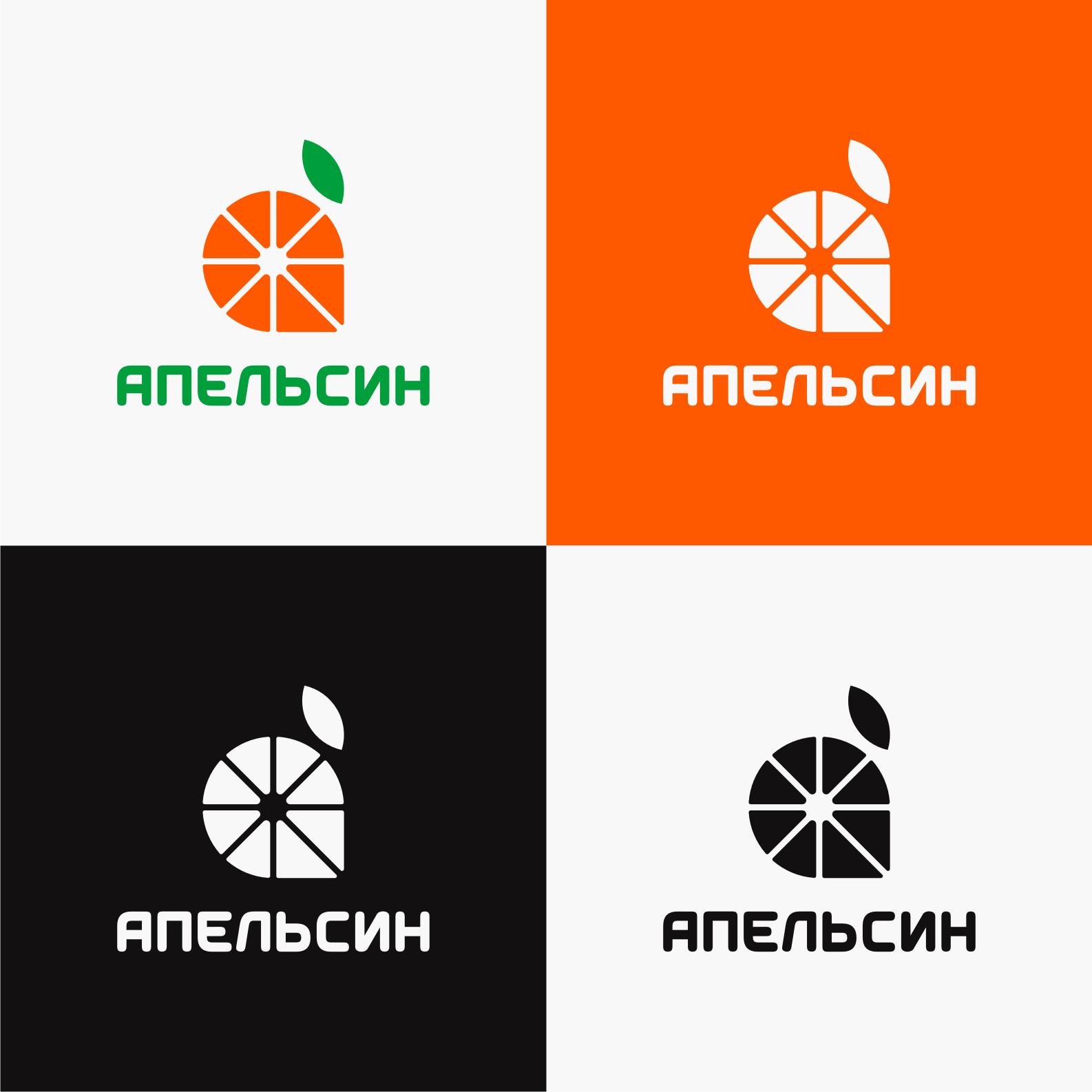 Логотип и фирменный стиль фото f_4305a709bc7c86c2.png