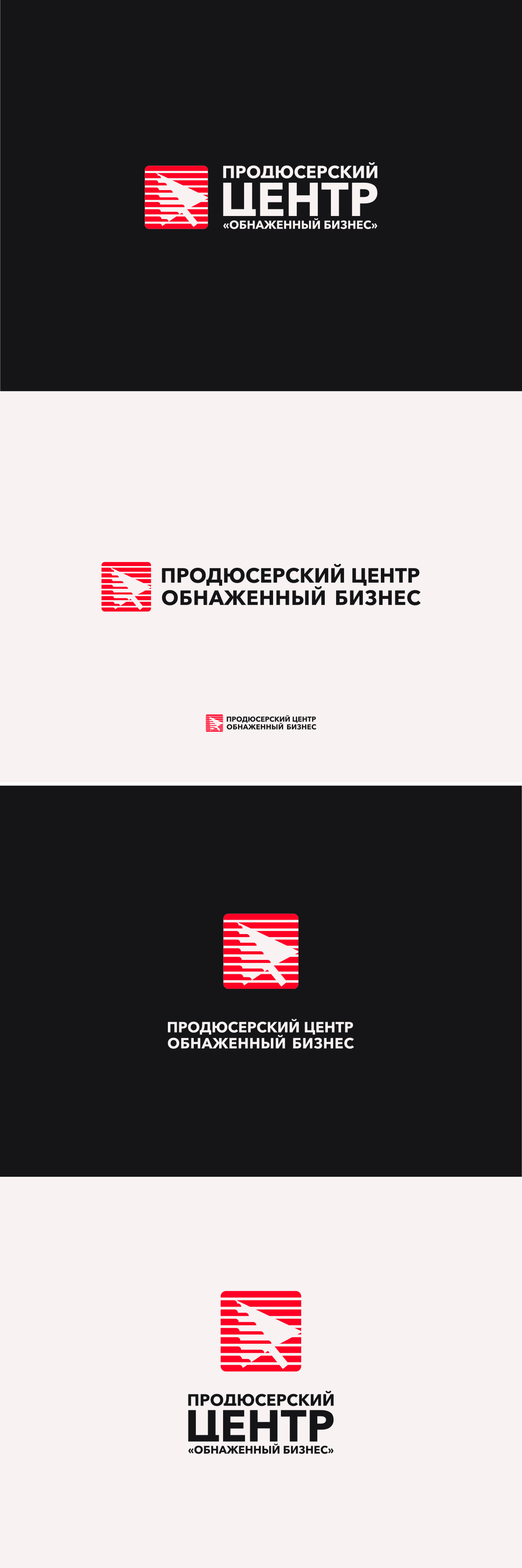 "Логотип для продюсерского центра ""Обнажённый бизнес"" фото f_4375b9d6a4e74180.png"