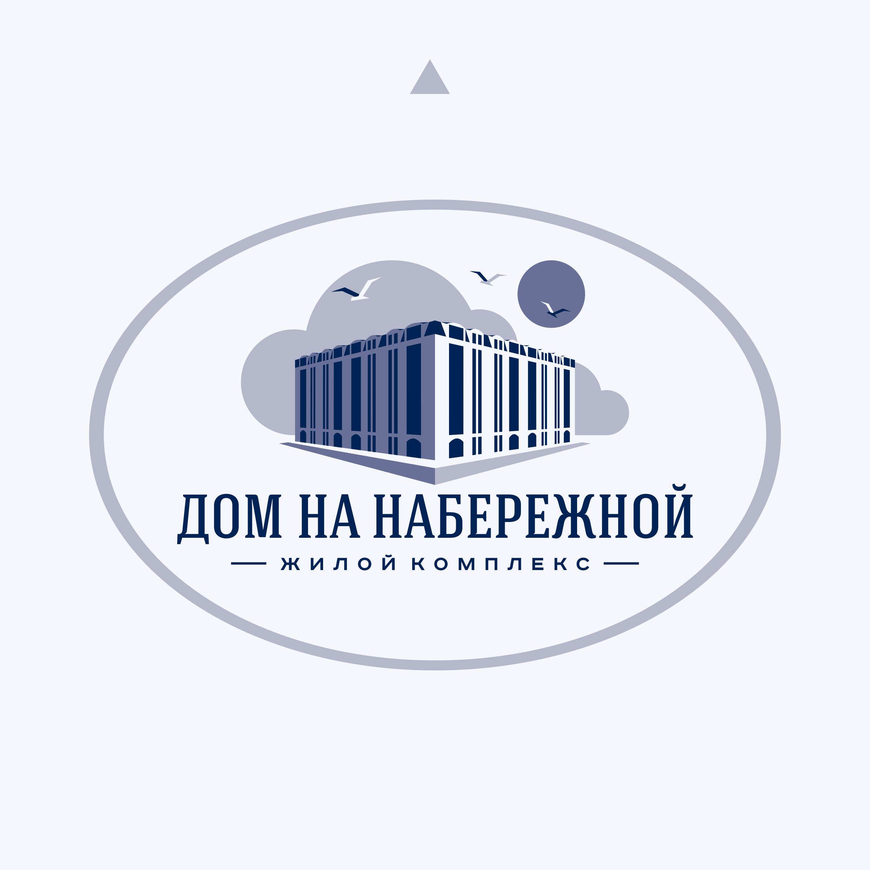РАЗРАБОТКА логотипа для ЖИЛОГО КОМПЛЕКСА премиум В АНАПЕ.  фото f_5075dea2c65bcf0e.png