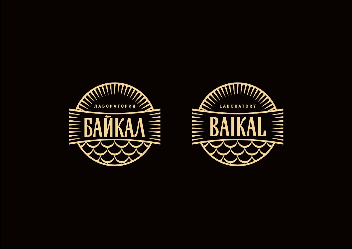 Разработка логотипа торговой марки фото f_521596b1cdf69cfd.png