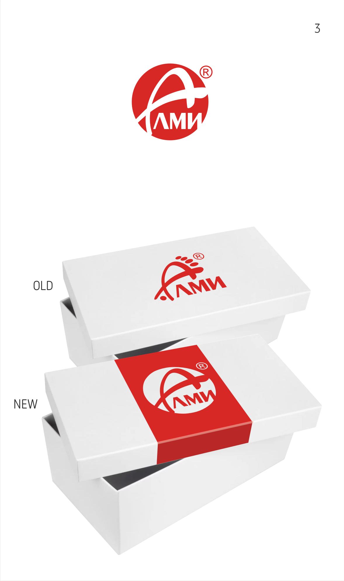 Дизайн логотипа обувной марки Алми фото f_54759f441231d733.png