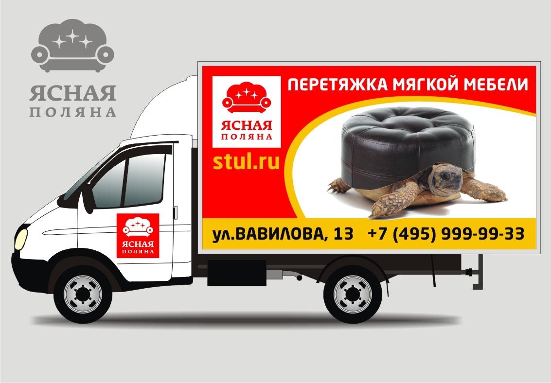 логотип и дизайн для билборда фото f_592549d3b8558172.jpg