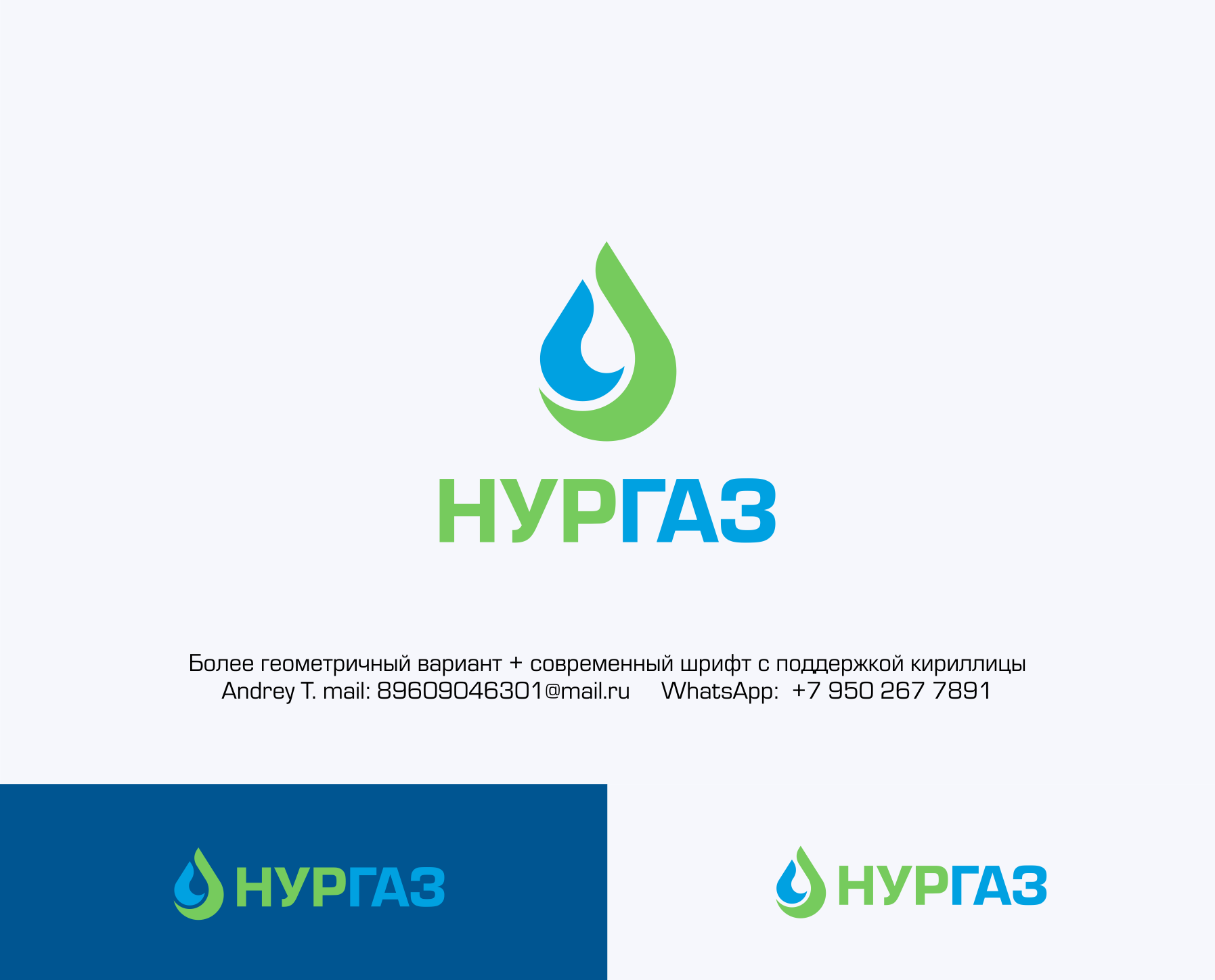 Разработка логотипа и фирменного стиля фото f_6105d9bf80d4eaab.png