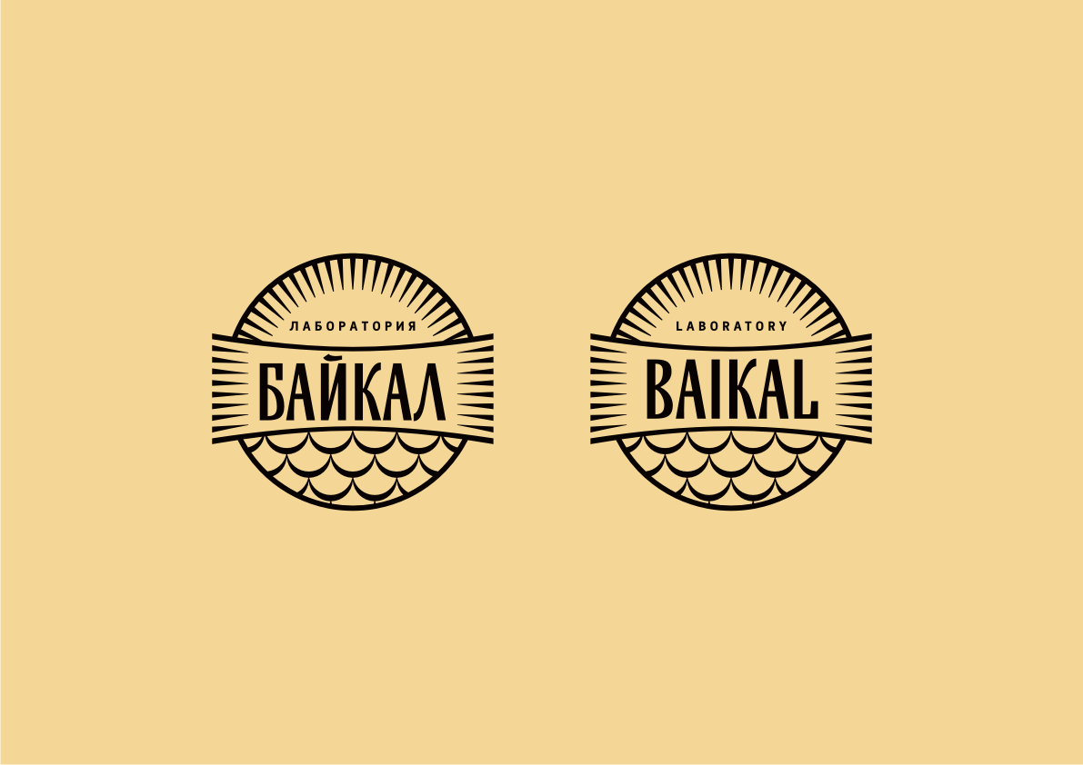 Разработка логотипа торговой марки фото f_665596b1cea5de75.png