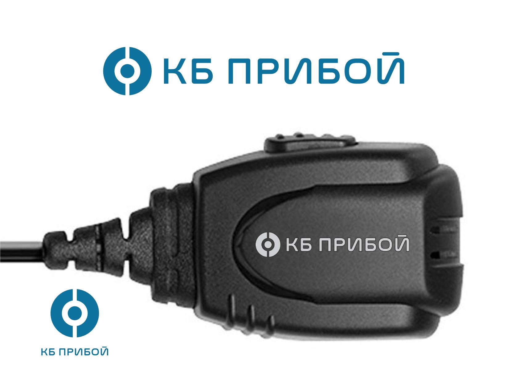 Разработка логотипа и фирменного стиля для КБ Прибой фото f_6995b24ac1ca8ee3.png