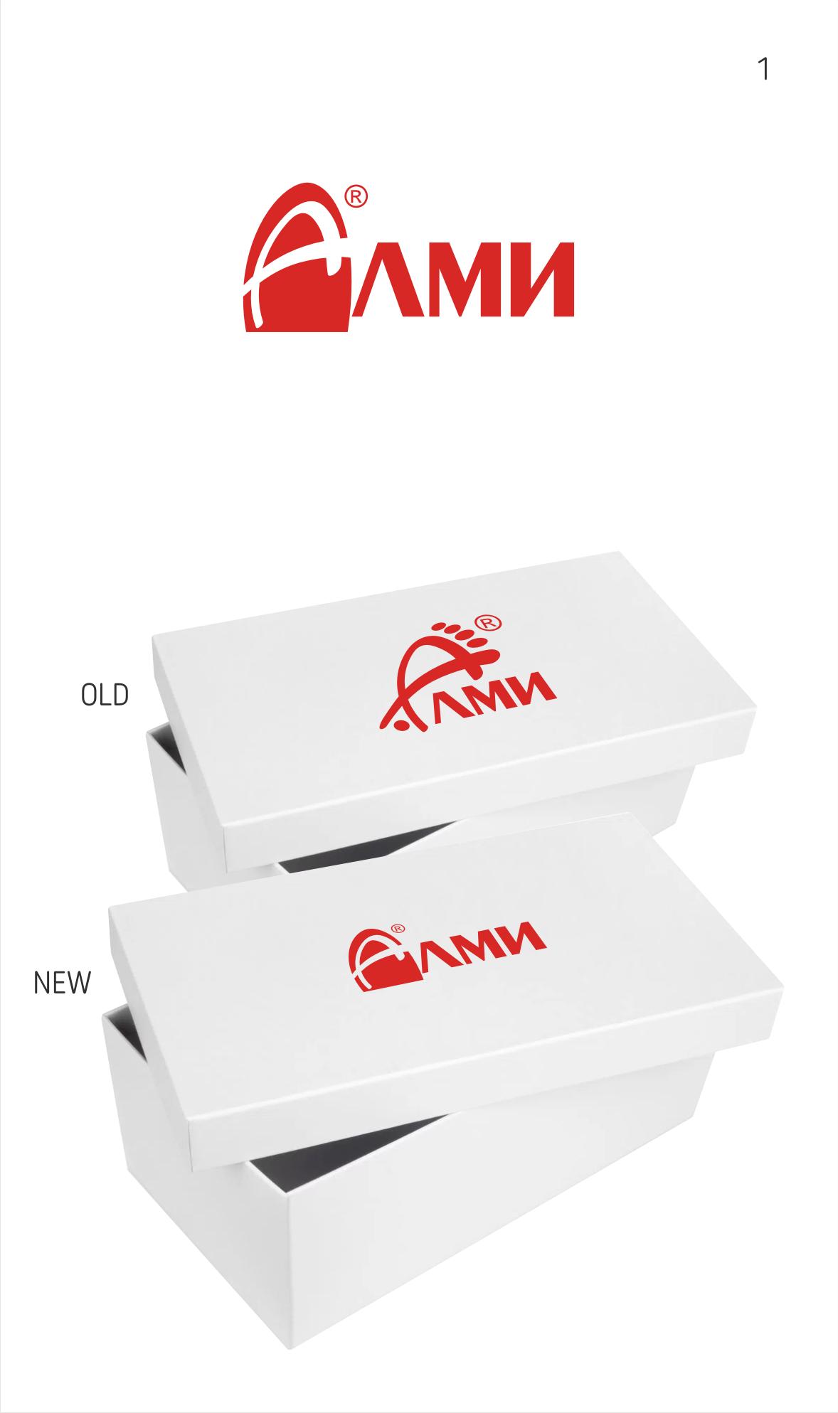 Дизайн логотипа обувной марки Алми фото f_72359f4411b8eb52.png
