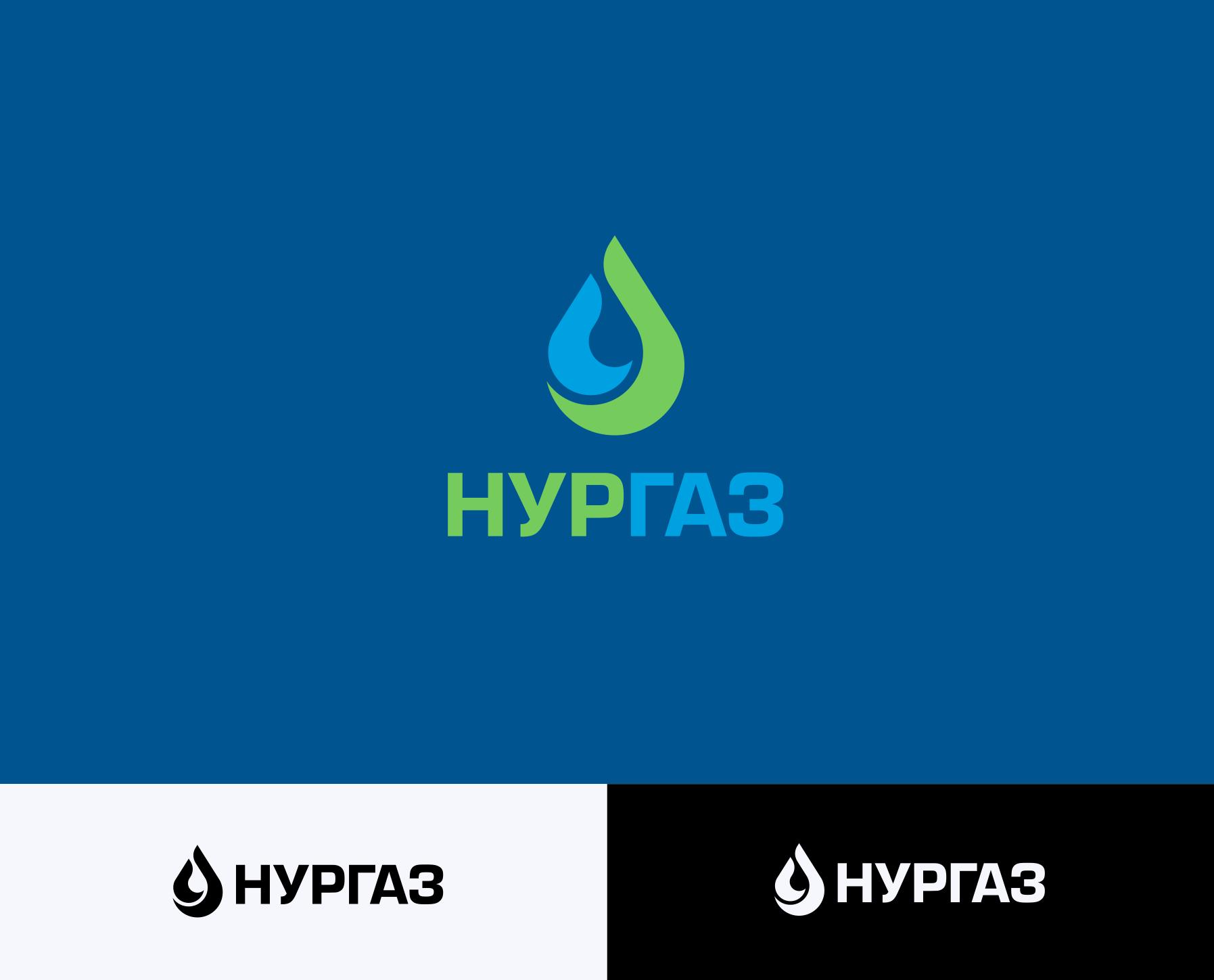 Разработка логотипа и фирменного стиля фото f_7245d9bf7df5aef7.png