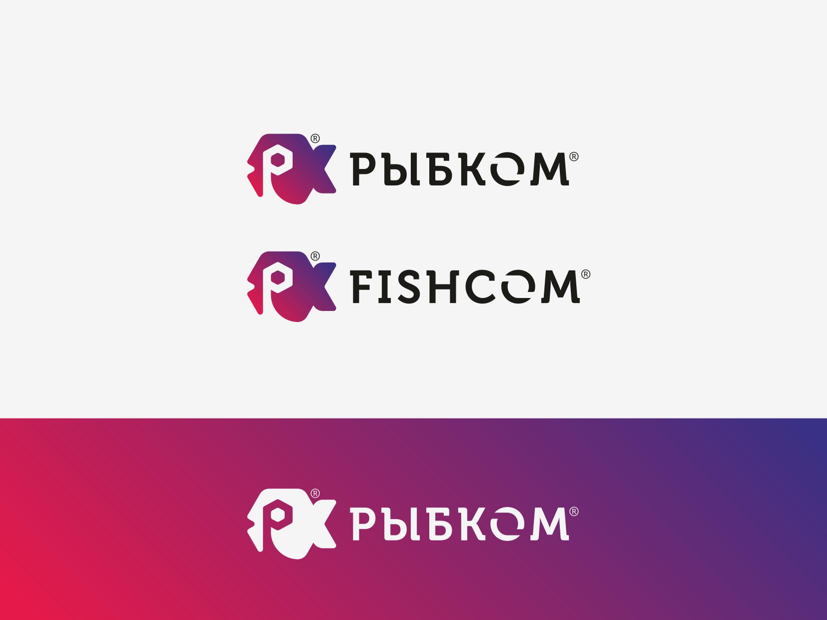 Создание логотипа и брэндбука для компании РЫБКОМ фото f_7345c0cf1ca9f683.png
