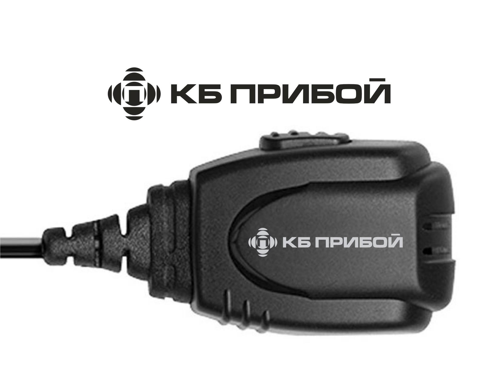 Разработка логотипа и фирменного стиля для КБ Прибой фото f_7465b24b6aea3504.png