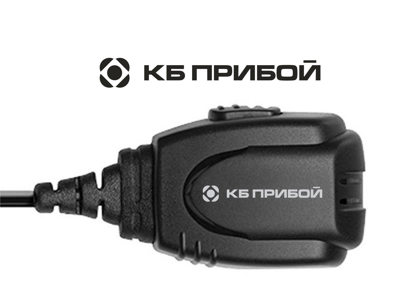 Разработка логотипа и фирменного стиля для КБ Прибой фото f_7515b24b6b5a7c4a.png