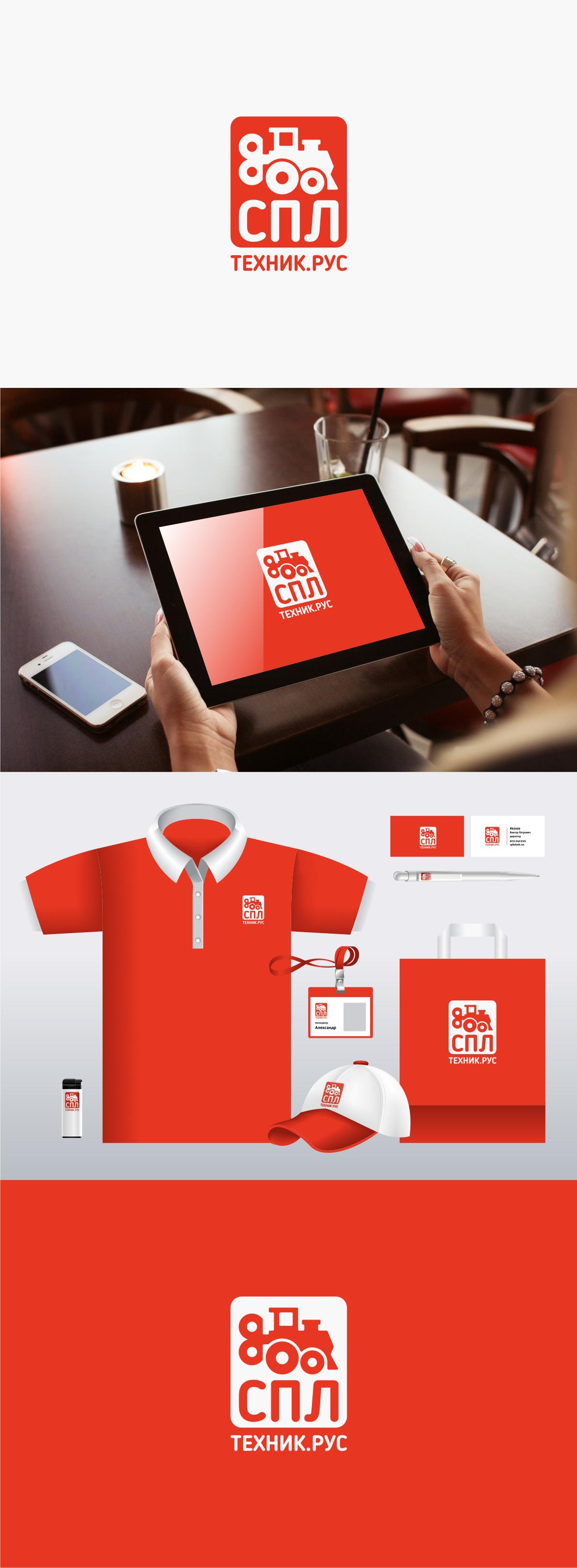 Разработка логотипа и фирменного стиля фото f_75559b3f3bedac2d.png