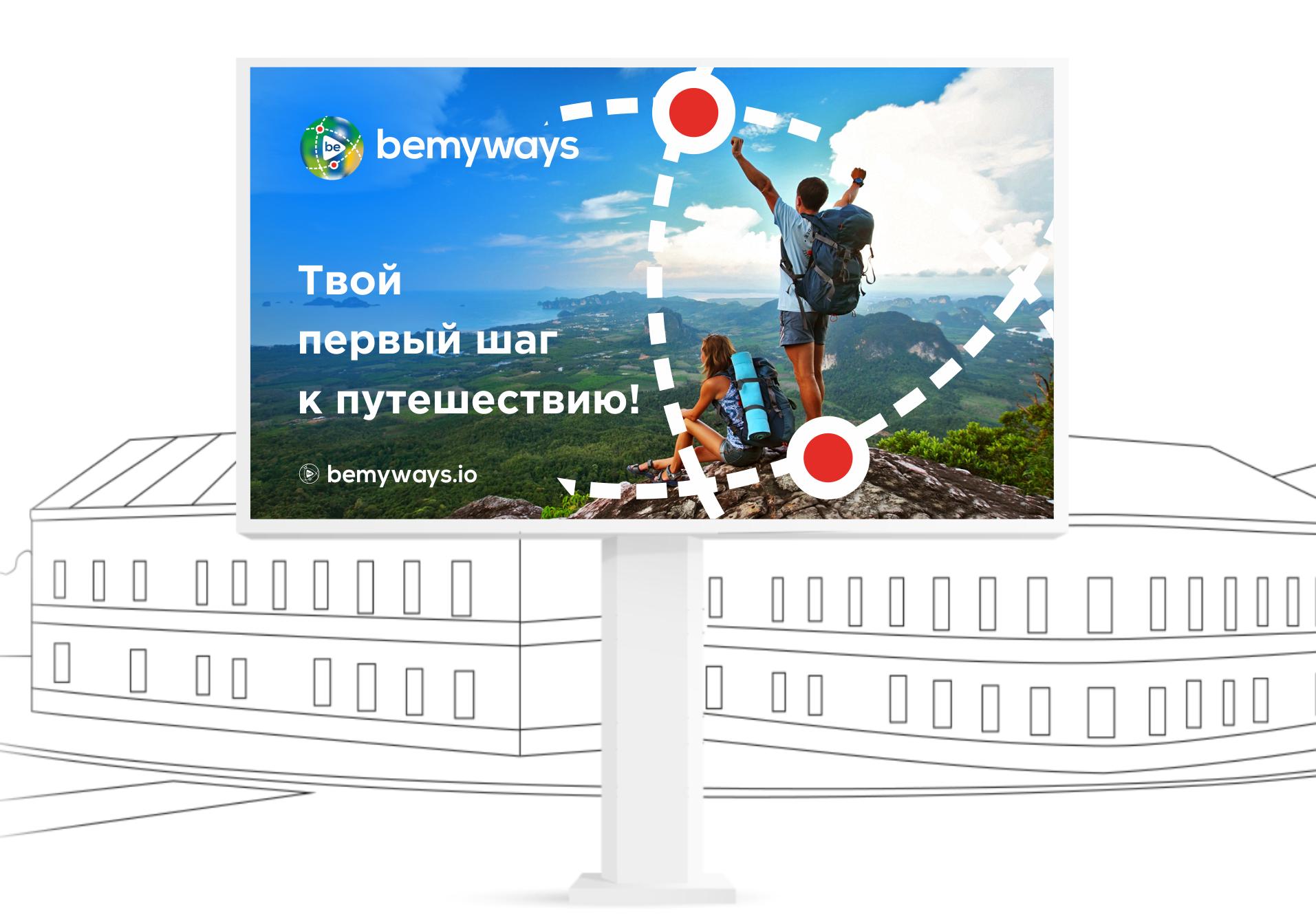 Разработка логотипа и иконки для Travel Video Platform фото f_7845c371e3b6c543.png