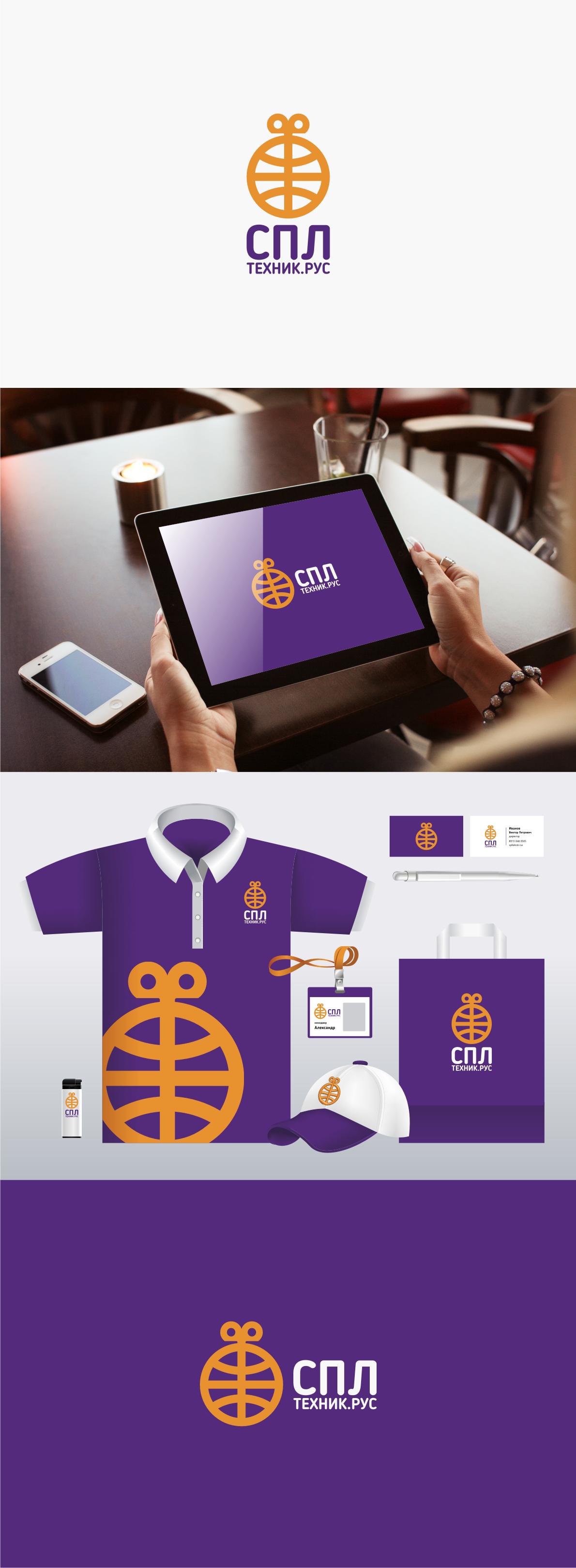 Разработка логотипа и фирменного стиля фото f_82459b407dee0938.png