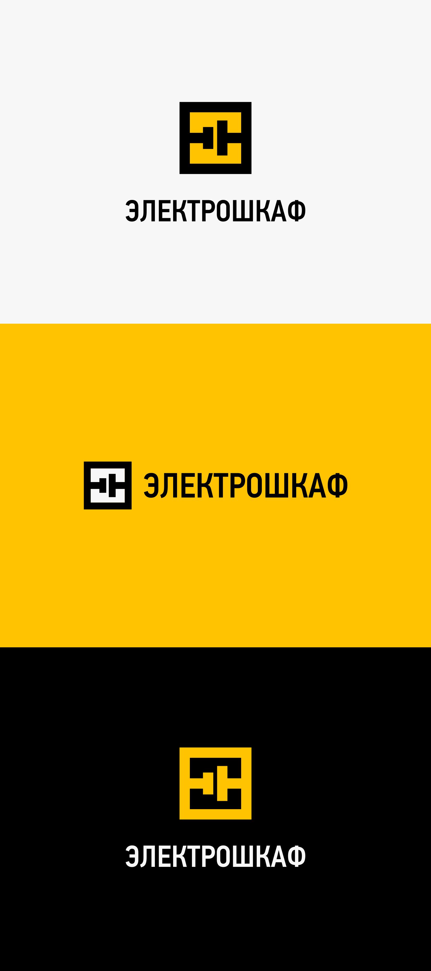 Разработать логотип для завода по производству электрощитов фото f_8555b6d7baabae1b.png