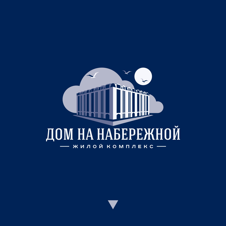 РАЗРАБОТКА логотипа для ЖИЛОГО КОМПЛЕКСА премиум В АНАПЕ.  фото f_9315dea2c51e6a07.png