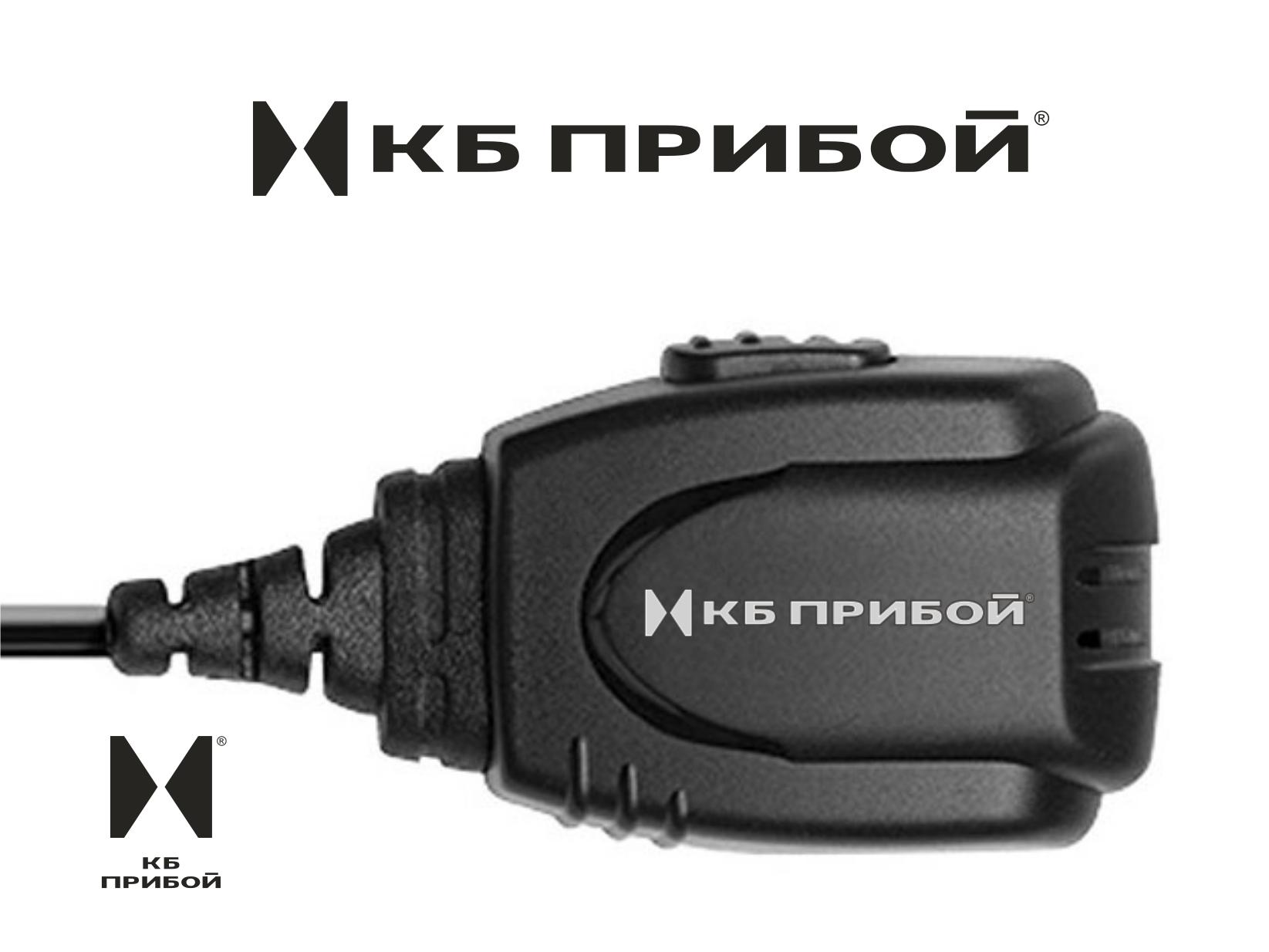 Разработка логотипа и фирменного стиля для КБ Прибой фото f_9575b23e638a835f.png