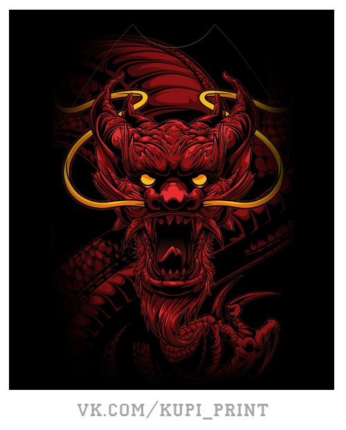 Векторная иллюстрация Дракон для дизайна комплекта спортивной одежды