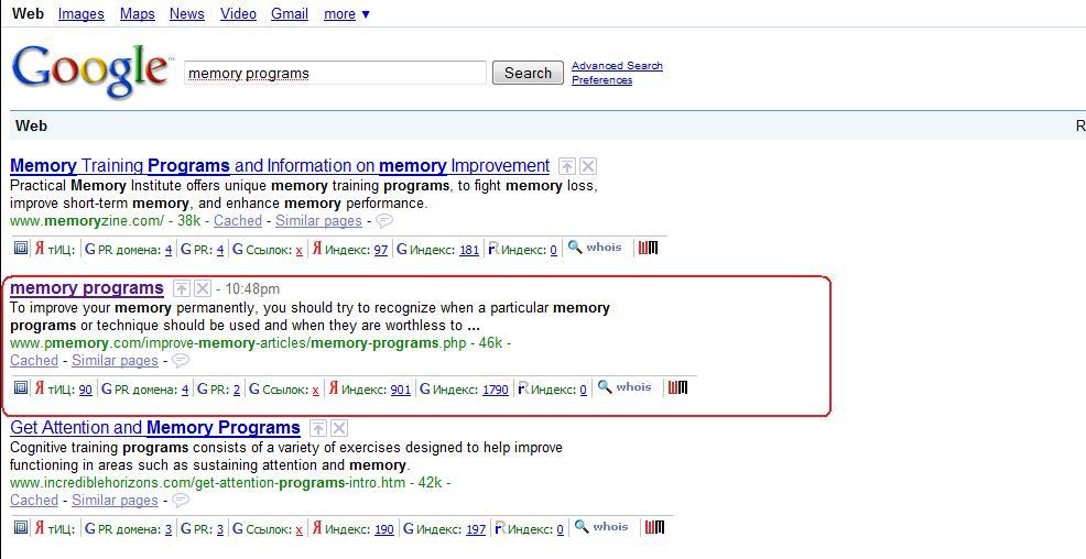 memory programs
