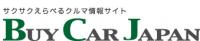 Японский сайт по продаже автомобилей