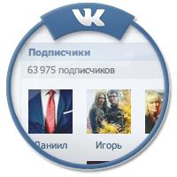 Более 60000 участников