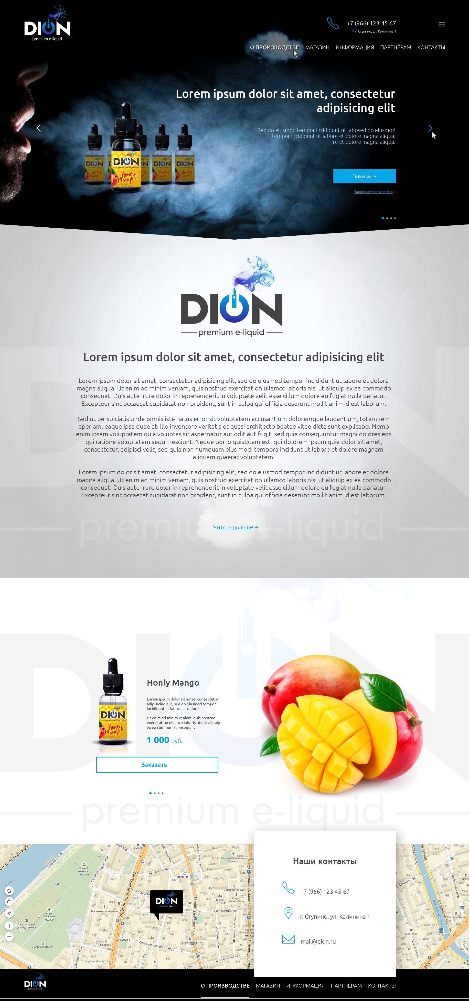 DION - premium e-liquid