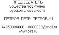 f_4d7630d82dd68.png