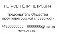 f_4d7633a32e12f.png
