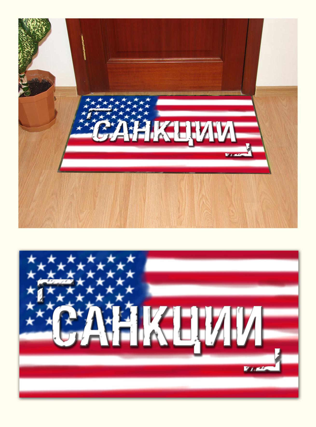 Сделать дизайн приддверного коврика фото f_740558a2bba54bc6.jpg
