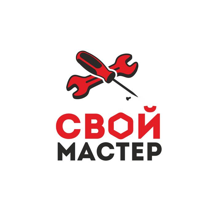 Логотип для сетевого ДОМ БЫТА фото f_3485d78ade6a8ac9.jpg