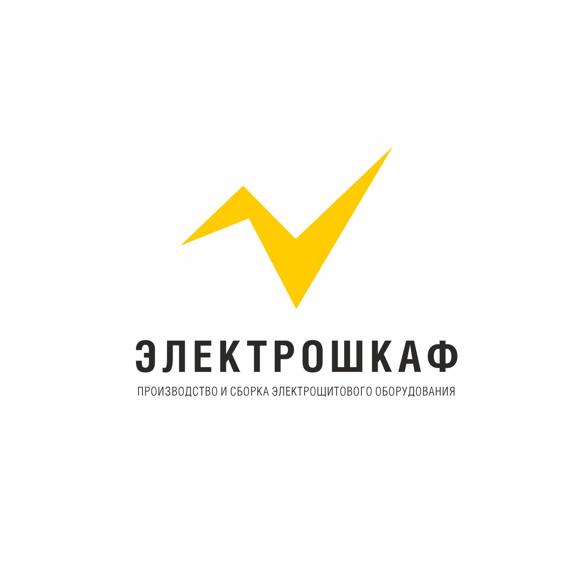 Разработать логотип для завода по производству электрощитов фото f_5225b6d39440f2e4.jpg