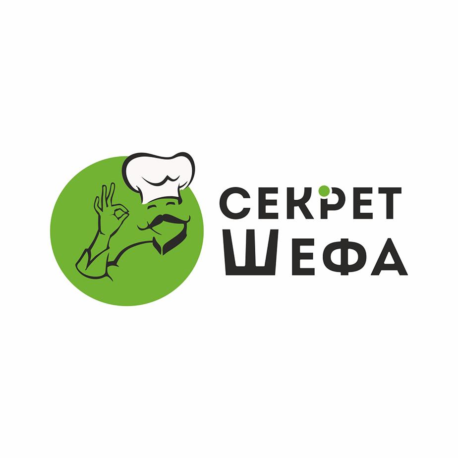 Логотип для марки специй и приправ Секрет Шефа фото f_7555f4426ac25547.jpg